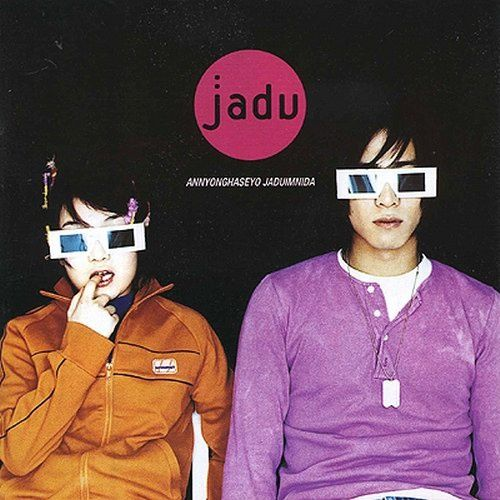 The Jadu – Jadu Version 0001