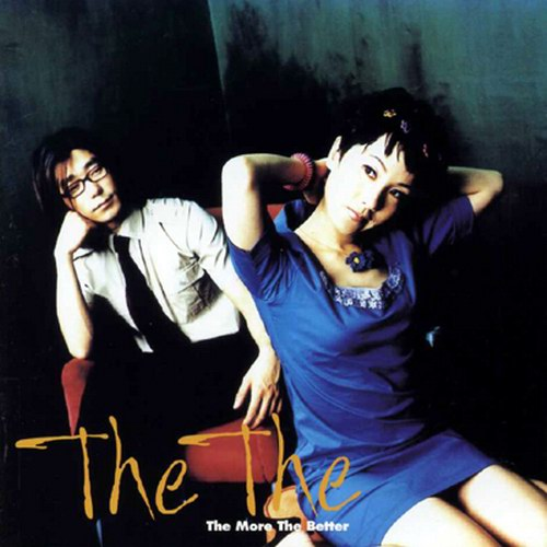 THETHE – The More The Better