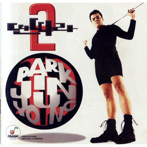 Park Jin Young – Vol.2 Dandala