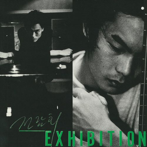 Exhibition – Exhibition