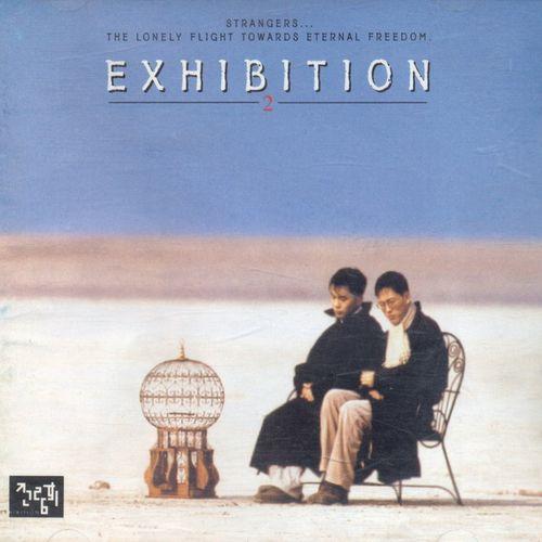 Exhibition – Exhibition 2