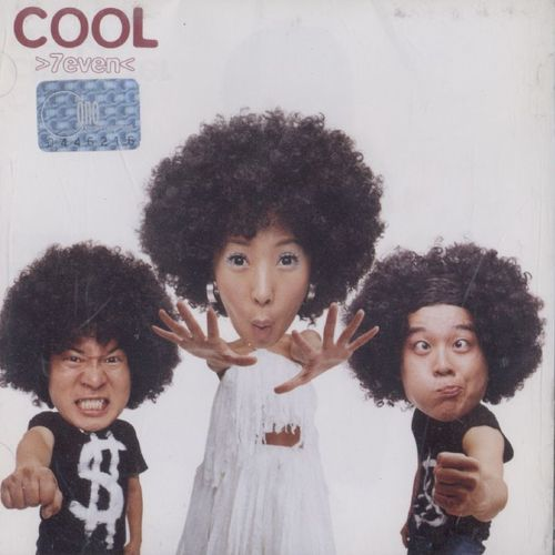 COOL – Cool 7even