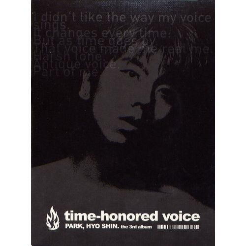 Park Hyo Shin – Vol.3 Time Honored Voice (FLAC)