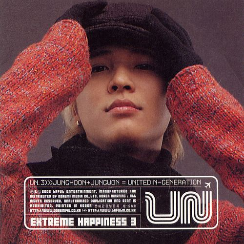UN – Extreme Happiness 3