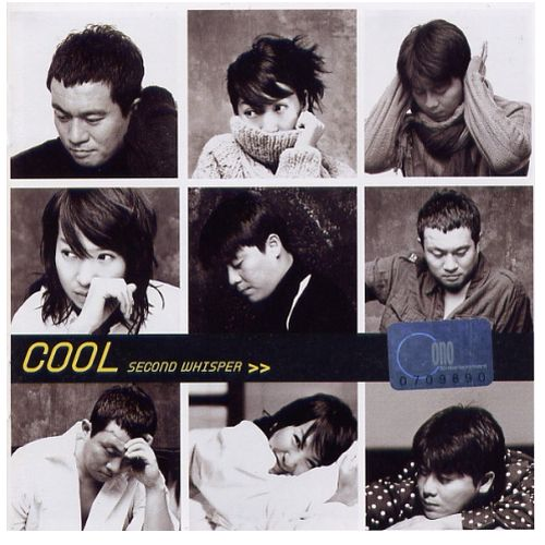 COOL – Second Whisper