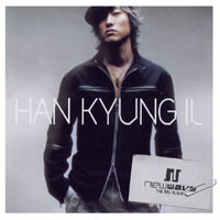Han Kyung Il – New Wave