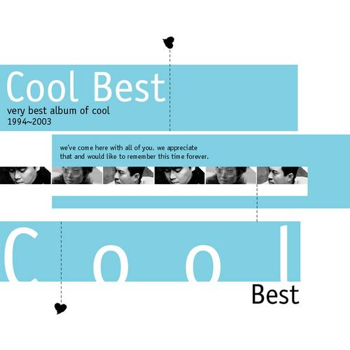COOL – Very Best Album of Cool 1994~2003