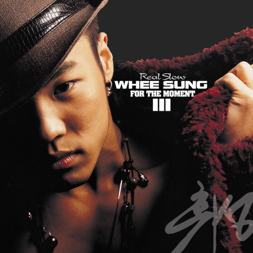 Wheesung – Vol.3 For The Moment (FLAC)