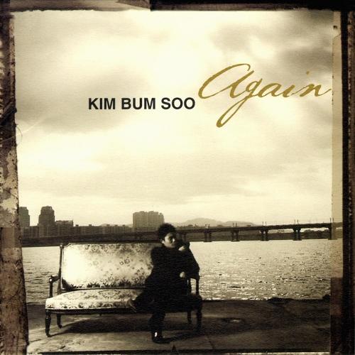 Kim Bum Soo – Kim Bum-Soo Again (Remake Album) (FLAC)