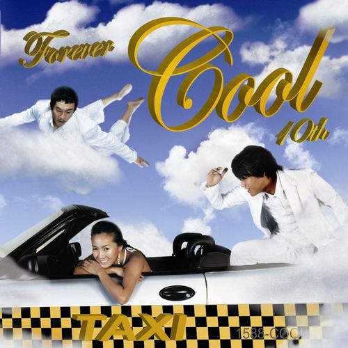 COOL – Forever