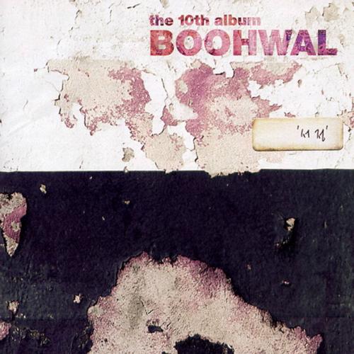 Boohwal – Vol.10 抒精 (서정) (FLAC)