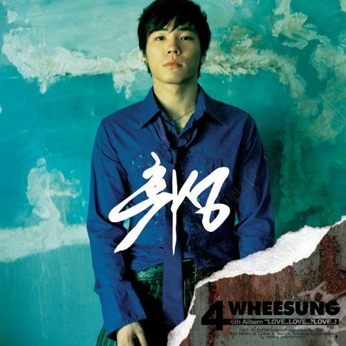 Wheesung – Vol.4 LOVE.. LOVE..? LOVE..! (FLAC)
