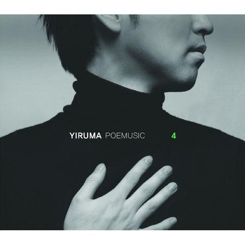 Yiruma – Poemusic : The Same Old Story (ITUNES PLUS AAC M4A)