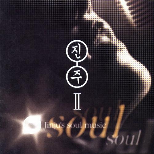 JINJU – Jinju`s Soul Music