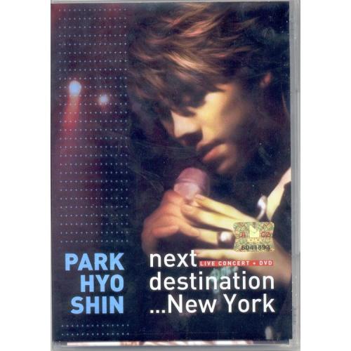 Park Hyo Shin – Live Concert (FLAC)