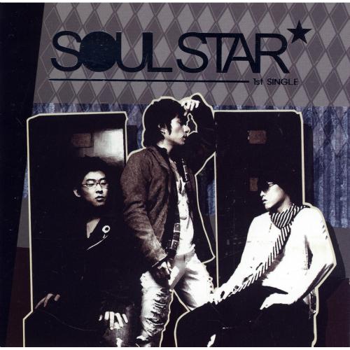 [Single] Soul Star – 1st Single Album