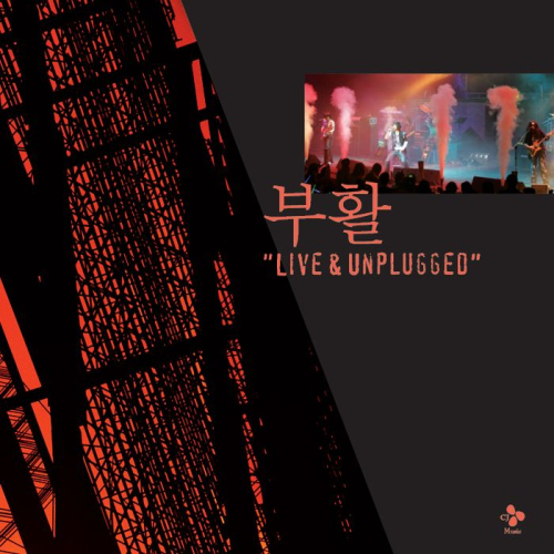 Boohwal – Boohwal Live & Unplugged (FLAC)