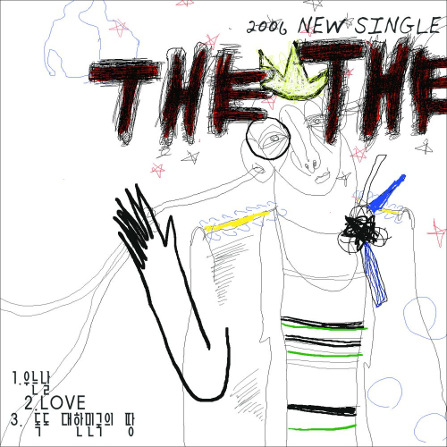 [Single] THETHE – 2006 New Single