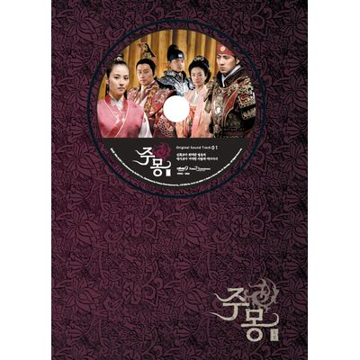 Various Artists – Jumong OST (Memory of Love)