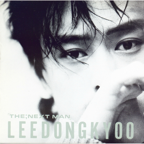 Lee Dong Kyoo – The ; Next Man