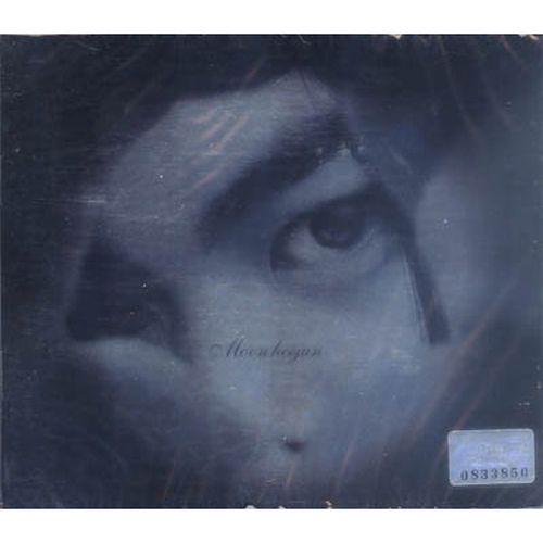 Moon Hee Jun – Messiah