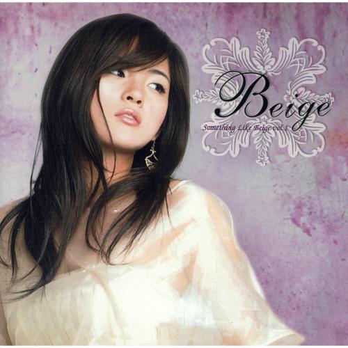 Beige – Something Like Beige Vol.1