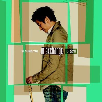 Yi Sung Yol – In Exchange