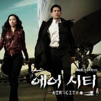 《Air City》OST全碟下载[直接下载] - wuhuanxi-eve - 张大奕..吾欢喜不遗余力快乐中