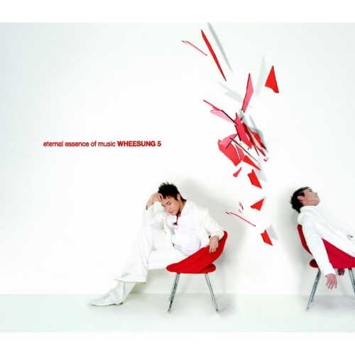 Wheesung – Vol.5 Eternal Essence of Music (FLAC)