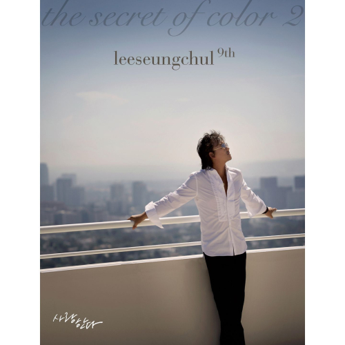 Lee Seung Chul – Vol.9 The Secret of Color 2 (FLAC)