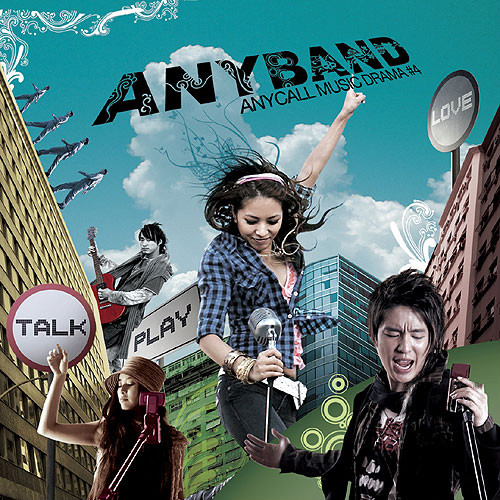 [Single] ANYBAND – Anyband