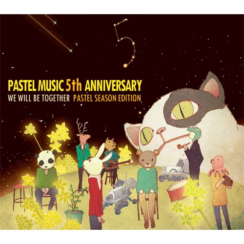 Various Artists – We Will Be Together: Pastel Season Edition