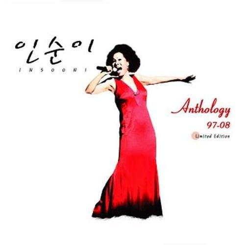 Insooni – Anthology 97-08