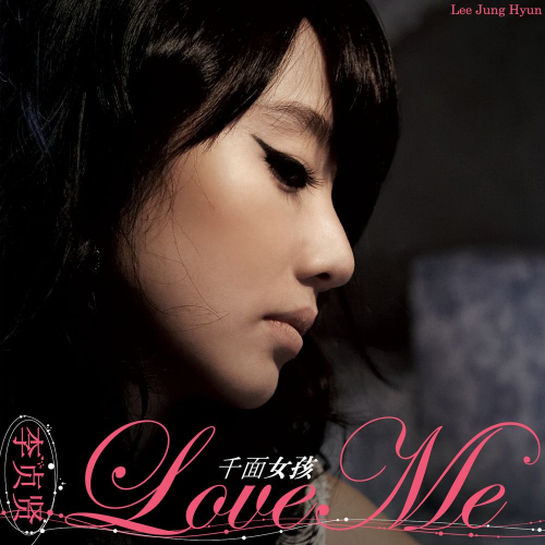 Lee Jung Hyun – Love Me