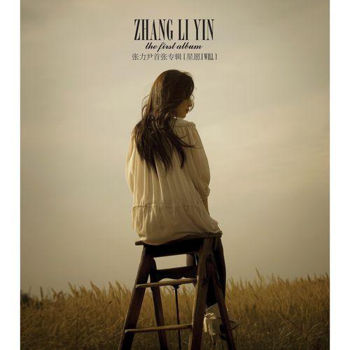Zhang Li Yin – I Will