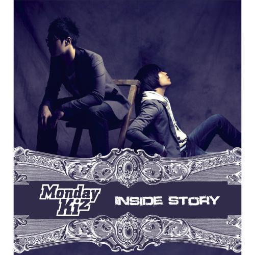 Monday Kiz – Inside Story