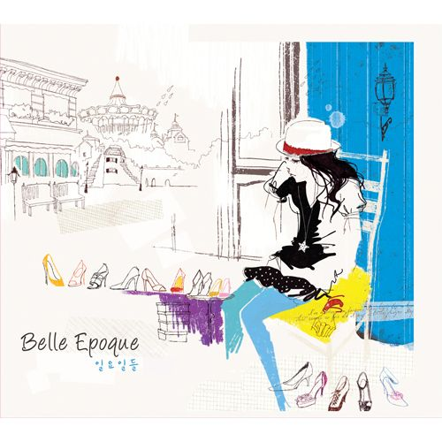Belle Epoque – 일요일들