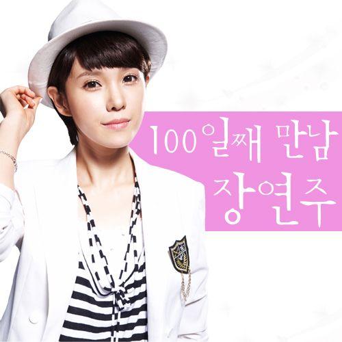[Single] Jang Yeon Joo – 백일째 만남