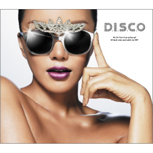 Uhm Jung Hwa – D.I.S.C.O – EP