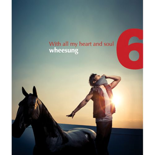 Wheesung – With All My Heart And Soul – EP