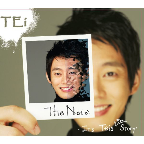 TEI – The Note