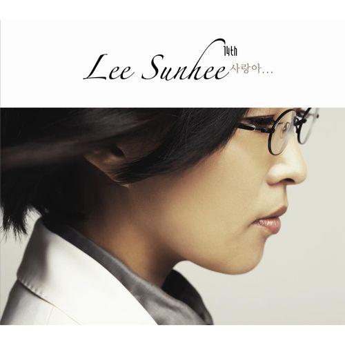 Lee Sun Hee – Vol.14 사랑아…