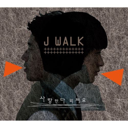 [Single] J-Walk – Yell Out Your Love