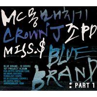 Various Artists – BlueBrand Part 1