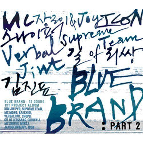 Various Artists – BlueBrand Part 2