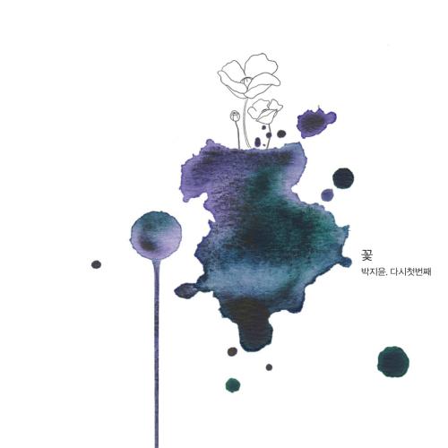 Park Ji Yoon – The First Flower Again
