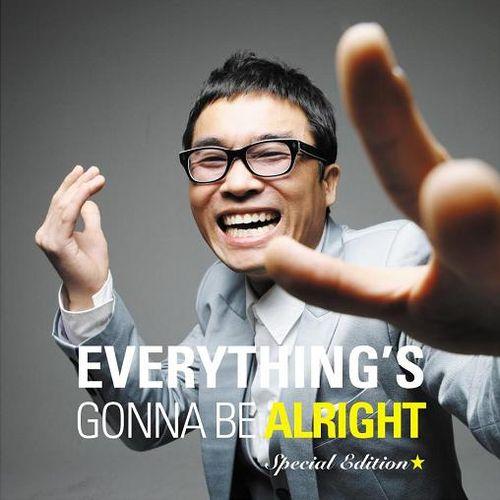 Kim Gun Mo – Everything's Gonna Be Alright