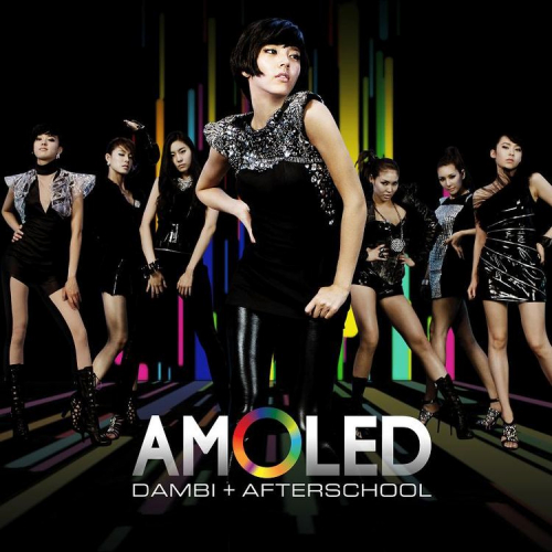 [Single] Son Dam Bi, After School – Amoled
