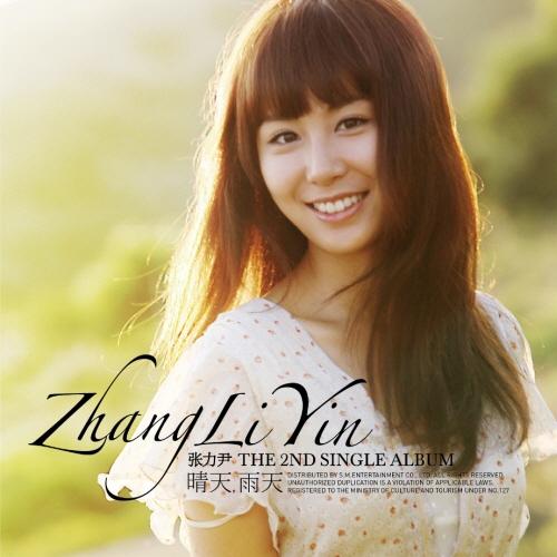 [Single] Zhang Li Yin – Moving On