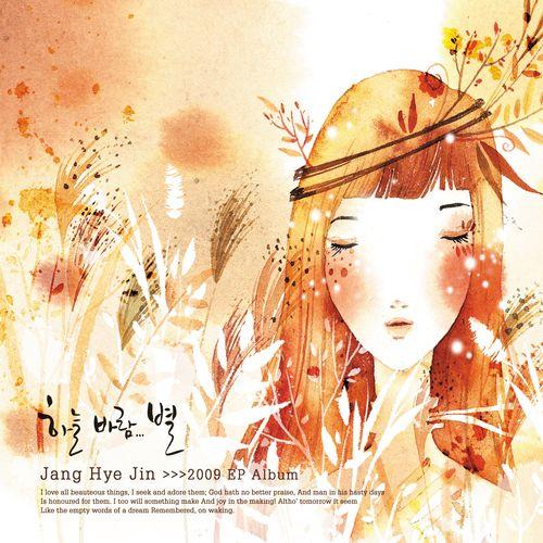 [EP] Jang Hye Jin – 하늘, 바람, 별